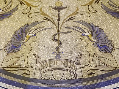 B2c178e52f8545e085ae6c68d41ecbf4Sapientia-mosaic-detail